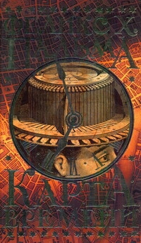 Карта времени