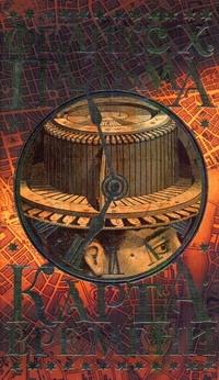 Карта времени Пальма Ф.