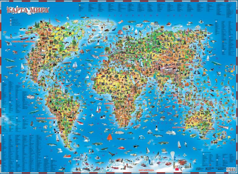Карта мира для детей