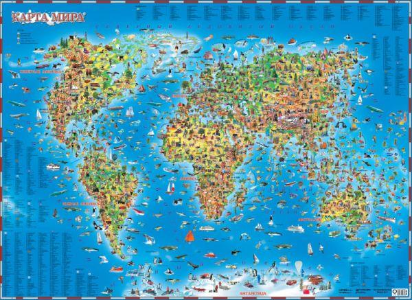 Карта мира для детей .