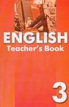 Книга для учителя к учебнику английского языка для 3 класса общеобразовательных