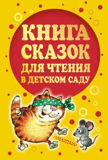 Маленькие книжки(б)