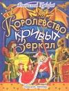 Губарев(нов)