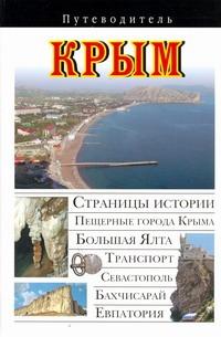 Путев!(DK/Россия)
