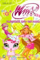 Будзи Риджина - Маленький друг феи Рокси' обложка книги