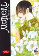 Ли Со Ён - Модель. Т. 6' обложка книги