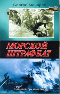 Библиотека Победы(м)
