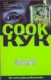 Кук Р. - Мутант' обложка книги