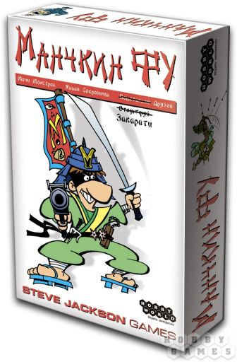 Наст.игр.:МХ.Манчкин Фу (новая версия) арт.1994