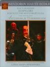Плювинель Антуан де - Наставление королю в искусстве верховой езды, написанное мессиром Антуаном де Пл' обложка книги