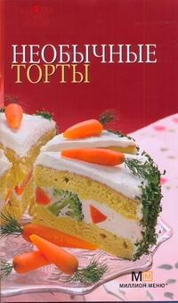 Необычные торты - фото 1