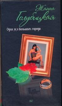Dolce Vita(тв)
