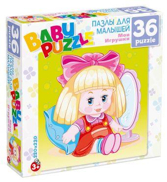 Для Малышей.Пазл.36Эл.Кукла.6259