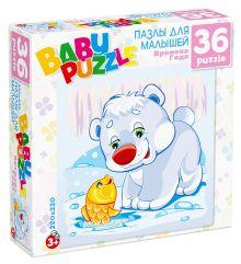 Для Малышей.Пазл.36Эл.Белый мишка зима.6267