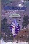 Белый Андрей - Петербург' обложка книги