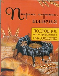 Хлеб!