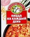 Пицца на каждый день Киреевский И.Р.