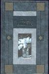 Нагибин Ю.М. - По пути в бессмертие' обложка книги