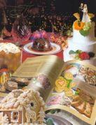 Пашинский В.Н. - Праздничная кулинария' обложка книги