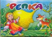 Кн-панорама(мал)