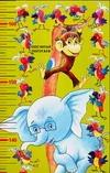 Ростомер. 38 попугаев