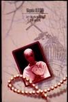 Юденич М. - Сент-Женевьев-де-Буа. Доля ангелов' обложка книги