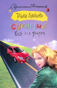 Сменный Кен для Барби