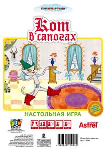 СМФ:Сказки(бл):Кот в сапогах 11094