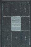 Достоевский Ф. М. - Собрание сочинений. В 9 т. Т.3. Преступление и наказание обложка книги