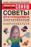 Норбеков Свияш