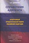 Данилов Юр.конс: