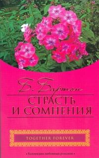 City Stуle-2(84)м
