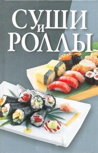 Суши и роллы Адамчик М. В.