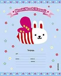 Тет.24(лин)Кролик Моши-30150(4в)