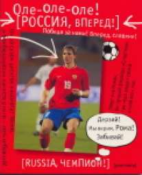 Тет.48л.Роман Павлюченко-35382(4в)