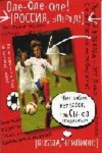 Тет.48л.Футбол-35306(4в)