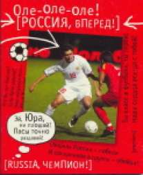 Тет.48л.Юрий Жирков-35387(4в)