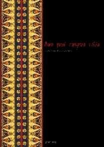 Тет.80лА4.Персия-35902