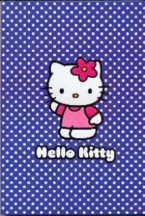 Тет.96лА4.Hello Kitty-CB-350170.(3в)