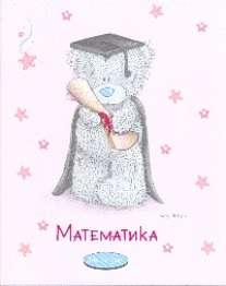 Тет.MTY.Математика-35878