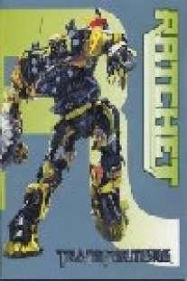 Тетрадь общая А5 48л.Трансформеры-35147(4вида) обл-меловка
