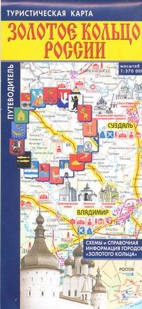 Туристическая карта. Путеводитель по городам