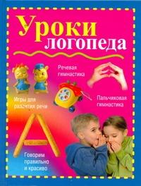 Учеб.изд(У)