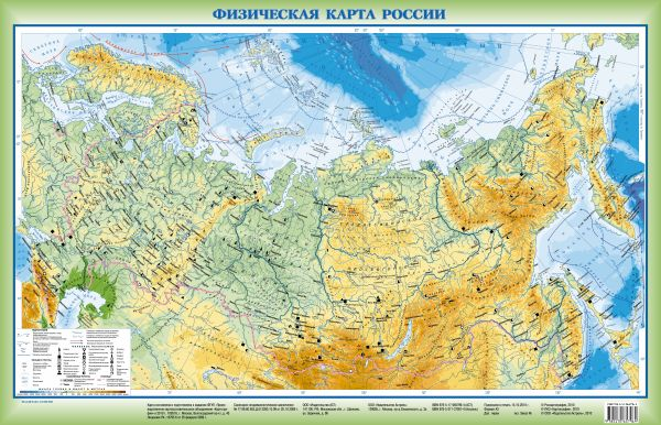Федеративное устройство России + Физическая карта России