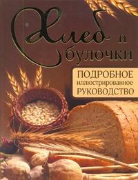Хлеб и булочки Дарина Д.Д.