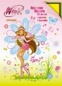 Цв.бум/ПР.24л.Winx(Pets)-56308
