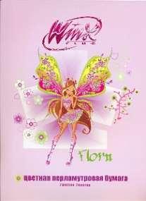 Цв.бум/ПР.№8 Winx перл.7ц7л-56238