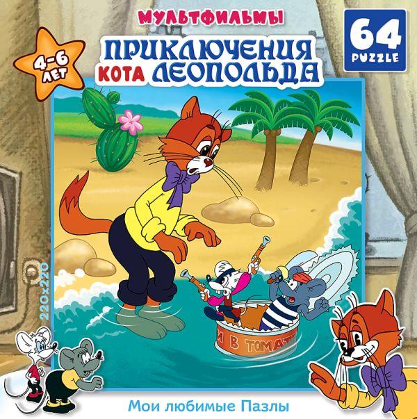 ЭКР. Пазл.64Ам.11211 Леопольд/Пираты
