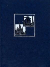 Энциклопедия  для детей. Российские столицы. Москва и Санкт-Петербург