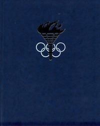 Энциклопедия для детей. [Т. 20]. Спорт Гик Е.Я.